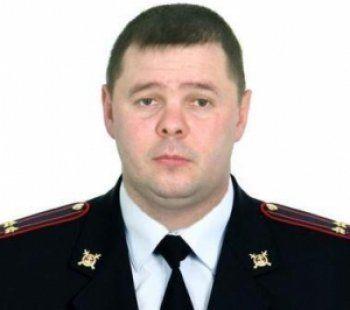 В Нижнем Тагиле сменился начальник центрального отдела полиции