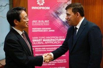 Евгений Куйвашев предложил создать представительство Японии в Свердловской области