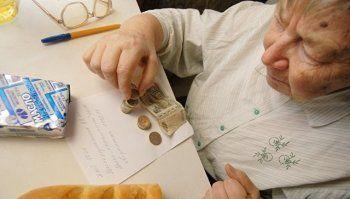 Россияне считают приемлемым размер пенсии в 30 тысяч рублей