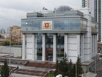Обсуждение бюджета Свердловской области отменили из-за треснувшего купола здания Заксобрания