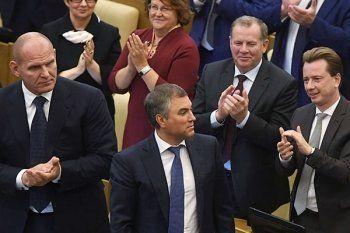 Депутаты Госдумы отказались от новогодних корпоративов