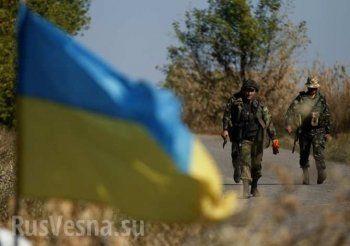 ФСБ России заявила о задержании украинских диверсантов в Крыму