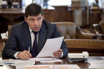 Куйвашев попросит федеральное правительство избавить учителей от бумажной волокиты