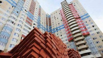 Средний Урал по объёмам строительства жилья приблизился к рекордным показателям