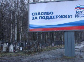 Два избирательных округа в Нижнем Тагиле показали лучший и худший в области рейтинг «Единой России». Эсер Муринович нацелен получить в Путинграде два мандата