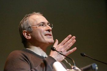 Отделение «Открытой России» Ходорковского появится в Екатеринбурге