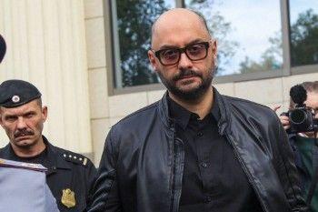 Суд оставил под арестом имущество Кирилла Серебренникова