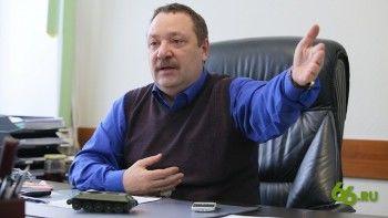 Директор екатеринбургского ЦПКиО написал заявление вполицию наредакцию Znak.com