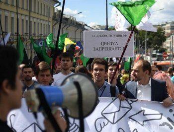 Власти Екатеринбурга согласовали митинг «За свободный интернет»