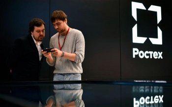 «Ростех» потратит 800 млн рублей на защиту от хакеров