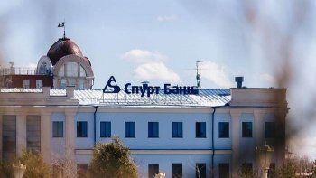 Центробанк отозвал лицензию у казанского банка «Спурт»