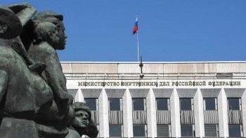«Известия»: МВД сокращает подразделения по борьбе с экстремизмом