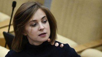 Поклонская заявила о «сомнительных схемах» финансирования «Матильды»