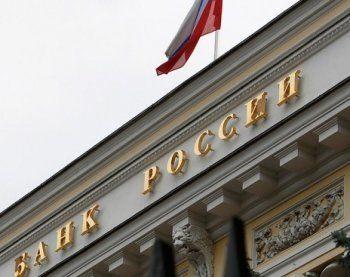 Центробанк резко повысил ставку рефинансирования. Курс рубля тоже ответил ростом