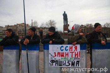 Уральцы меньше всех поддерживают Путина по Крыму