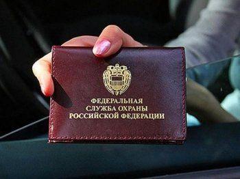 Владимир Путин назначил  нового главу Федеральной службы охраны