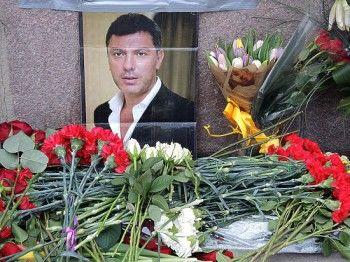 Следственный комитет опубликовал новые данные по делу Немцова