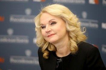 Госдума освободила Татьяну Голикову от должности главы Счётной палаты