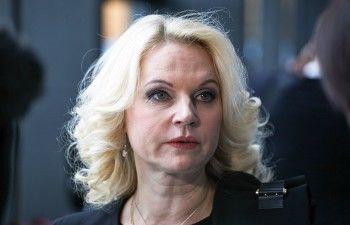 Голикова заявила о «безнадёжном отставании» в цифровизации соцсферы