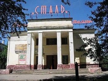 Мэрия Нижнего Тагила снова снизила стоимость кинотеатра «Сталь»