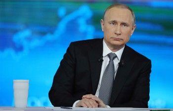 «Прямая линия» с Путиным пройдёт 7 июня