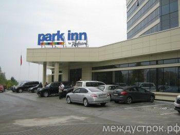 Park Inn в Нижнем Тагиле сменил управляющую компанию и название на «Демидов Плаза»