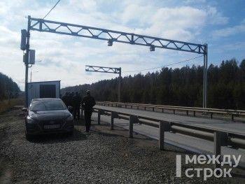В свердловском Управлении автомобильных дорог прокомментировали многомиллионные штрафы грузоперевозчиков на автоматических весах под Нижним Тагилом