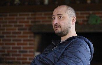 Покушение на Аркадия Бабченко оказалось спецоперацией СБУ. Журналист жив