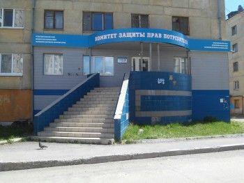 Суд Нижнего Тагила запретил агентству недвижимости «Этажи» брать комиссию с покупателей квартир