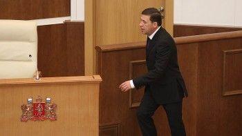Губернатор Евгений Куйвашев отчитался о работе правительства Свердловской области