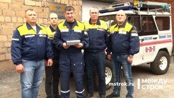 Спасатели Нижнего Тагила записали видеообращение на прямую линию с Владимиром Путиным