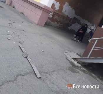 В Нижнем Тагиле упавший обломок карниза проломил голову пешеходу