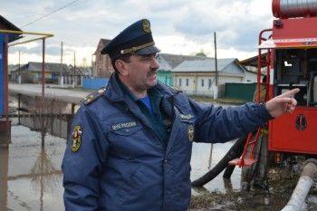 В Свердловской области назначен новый начальник ГУ МЧС