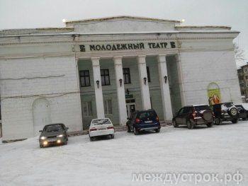 Актёры молодёжного театра Нижнего Тагила судятся с директором