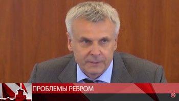 Сергей Носов устроил первый разнос правительству Магаданской области. «У вас страха нет?» (ВИДЕО)