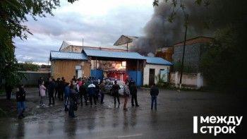 В Нижнем Тагиле горит одно из зданий хладокомбината (ВИДЕО)