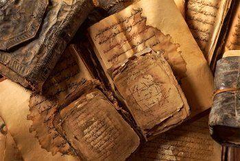 В Коране и Торе запретят искать экстремизм