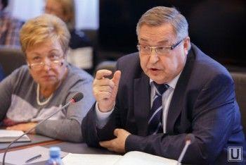 В Свердловском Минфине заявили о долговой устойчивости региона