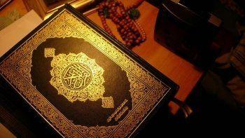 Мусульмане Нижнего Тагила просят не связывать московскую няню-убийцу с исламом. «Если крещённый натворит дел, никто не обвиняет всё православие»