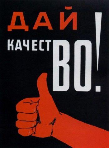 Жителям Свердловской области пообещали зарплату в 110 тысяч рублей