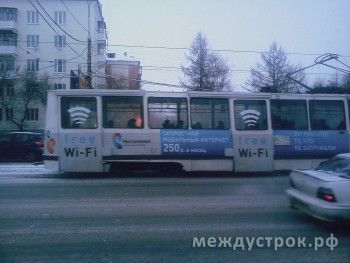 На рынке Wi-Fi транспорта наметилась конкуренция