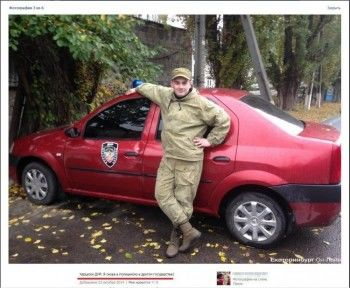 Ополченец из Екатеринбурга погиб на Донбассе