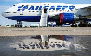 Авиакомпания «Трансаэро» прекратила существование