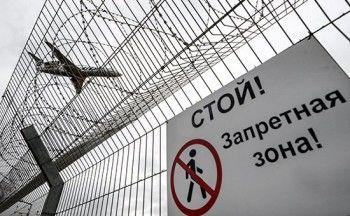 Украина закрыла небо для российских самолётов