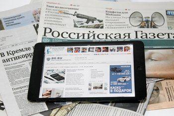 «Российская газета» прогнозирует рост цен на алкоголь и лекарства