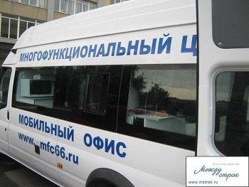 Госуслуги выезжают в деревни