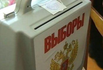 СМИ опубликовали список одномандатных округов на выборы 2016 года в Заксобрание Свердловской области