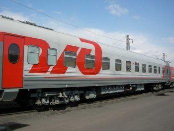 Правительство поддержит региональные железные дороги