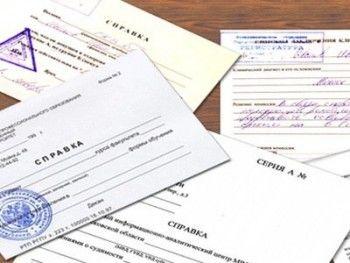Минздрав облегчил бумажную волокиту с больничными для родителей