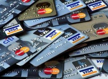 Банки начали крестовый поход против кредиток